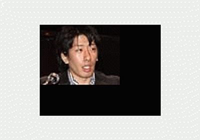 デブサミ2011レポート クラウド型プラットフォーム「Heroku」&「Database.com」 ~Ruby、Social、Cloudでの利用:CodeZine(コードジン)