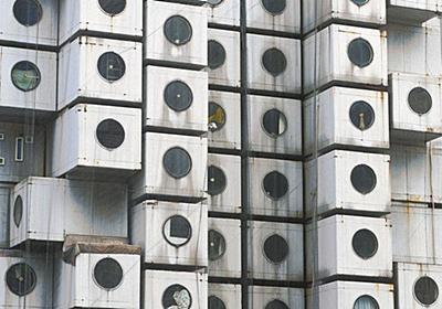 黒川紀章氏の名建築を解体へ 銀座の「中銀カプセルタワービル」、国内外で再利用計画:東京新聞 TOKYO Web