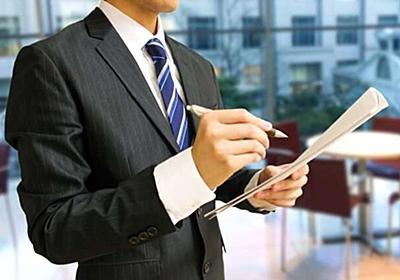 【相手を思いやる】コミュニケーション能力が高い人が仕事を制する【別サイト】 - あれこれライフ