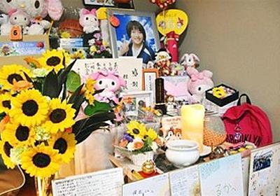 痛いニュース(ノ∀`) : 時速114キロで信号無視、女子中学生を車ではねて死亡させた男に懲役9年の判決 - ライブドアブログ