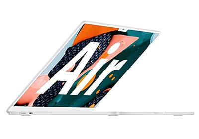 Appleの11月イベント開催の可能性は低い 新型MacBook Air・Mac mini・iPhone SEなどは来年に:Bloomberg - こぼねみ
