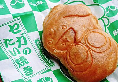 落ちゲーの定番「ぷよぷよ」が焼き菓子になった「ぷよぷよ焼き」を池袋で食べてきた - GIGAZINE