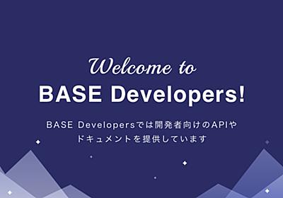 BASE Developers | BASE