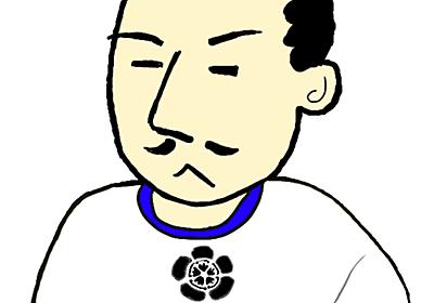 今こそ立ち上がれ、心に正義を持つ朝日新聞社社員たち! - noblog!バンコク生活はなぜ良いのか