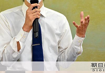ウーバー配達員組合、説明なきアカウント一時停止に抗議:朝日新聞デジタル