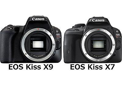 「EOS Kiss X9」と「EOS Kiss X7」の違い - フォトスク