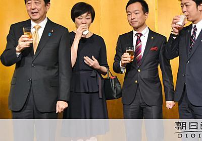「首相も夫人も食事せず」菅氏、会費払わぬ正当性を強調:朝日新聞デジタル