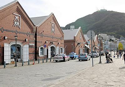 北海道地震:観光客が激減 風評被害払拭へ、安全性PR - 毎日新聞