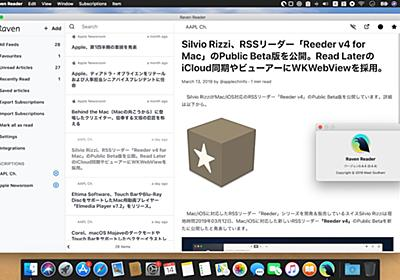 ElectronとVue.jsを利用しMac/Win/Linuxに対応したオープンソースのRSSリーダー「Raven」 | AAPL Ch.