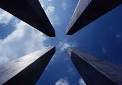 China Must Create a New Academic Publishing Business Model « John Ben DeVette's Blog