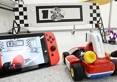 マリカー操作でリアルカートを部屋の中に作った自作コースで走らせる「マリオカート ライブ ホームサーキット」をプレイするとどんな感じになるのかレビュー - GIGAZINE