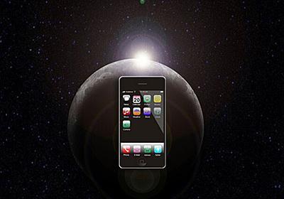 もうすぐ月で携帯電話の利用が可能に。NASAとノキアが月面に4Gネットワーク構築計画を発表(NASA) : カラパイア