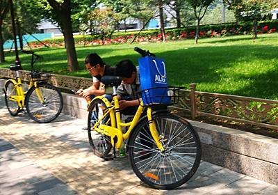 10カ月ぶりの北京の風景が、まったく変わっていた件|加藤貞顕|note