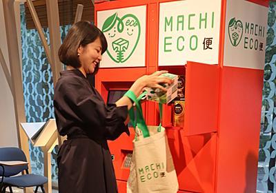 ネスレ日本が宅配事業に参入 商品を配達するのは一般人!? (1/2) - ITmedia ビジネスオンライン