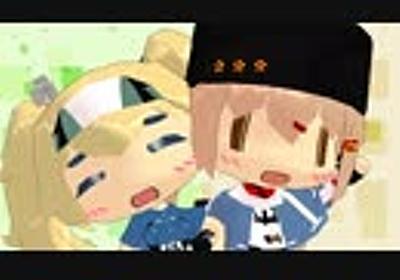 【MMD杯ZERO参加動画】艦へちょスケッチ×365【モデル配布】 - ニコニコ動画