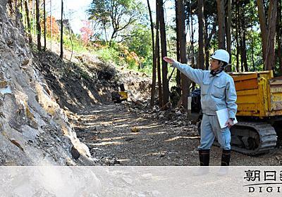 国史跡の城跡、無許可で町が作業道設置 遺構2カ所損壊:朝日新聞デジタル