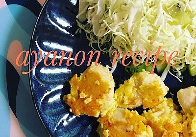 チーズが濃厚!鶏ささみのピカタ🧀 - 簡単レシピを楽しみながら〜1ヶ月食費1万円生活