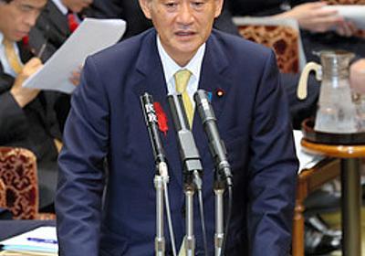 白紙領収書問題「水増し一切ない」 菅官房長官:朝日新聞デジタル