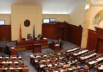 「北マケドニア」に国名変更 EU、NATO加盟へ前進 - 共同通信 | This Kiji