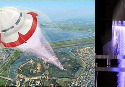 無燃料ロケット、電磁波で飛ばす 東大グループ考案  :日本経済新聞