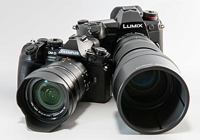 結局 G9 PRO と E-M1 markII を比較してどっちが良いのか【マイクロフォーサーズ】 - toshiboo's camera