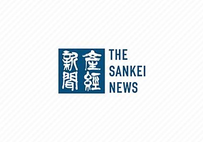 あおり運転でゴミ収集車横転 容疑の52歳の会社員を逮捕  - 産経ニュース