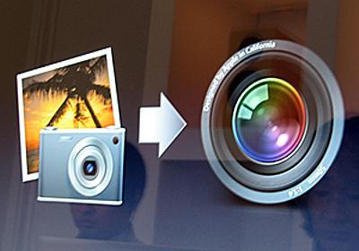 iPhotoのシンプルさとApertureの高機能を融合――「Aperture 3」説明会 (1/2) - ITmedia PC USER