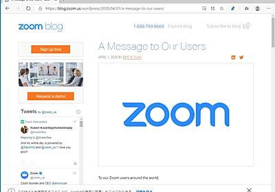 """オンライン会議システム""""Zoom""""は問題山積 ~新機能の開発は中止して改善に注力へ - 窓の杜"""