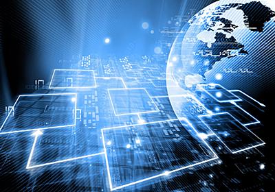 富士通、ブラウザーのみで使えるオンライン接客サービスを開始 - ZDNet Japan