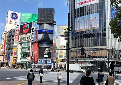 """新型コロナ収束は「安倍政権ではなく国民の決意があったから」 海外メディアが""""日本が成功した理由""""を報道   ハフポスト"""