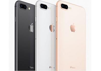 【iPhone8】iOS14.7.1で圏外になる不具合注意!アップデートは待って! | 副業ブログ