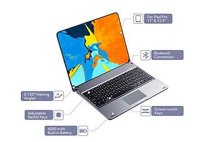 iPad Proを本気でMacBookにするなら、カチっとハマるこのキーボード!   ギズモード・ジャパン