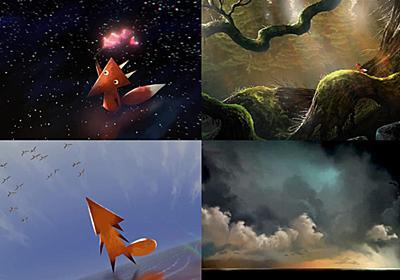 息を飲む美しさの短編アニメ「Fox And The Whale」が無料公開中、クジラを探し求めるキツネの幻想的な物語 - GIGAZINE