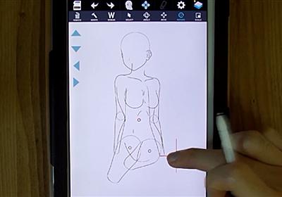 キャラクターメーカー : 難しいあの構図も簡単に描ける!絵描き必須アプリ! | オクトバ