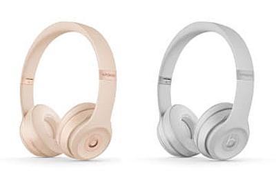Beats、「Solo3」と「BeatsX」にiPhone 8とマッチする新色マットゴールド/シルバー - AV Watch
