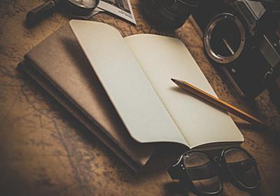 最低限やっておきたい独立開業までのプロセス5選 | Workship MAGAZINE