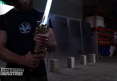 """海外YouTuberが""""ほぼ本物""""のライトセーバーを本気で作成 スイッチONで4000度のプラズマが光の刃を形成 (1/2) - ねとらぼ"""
