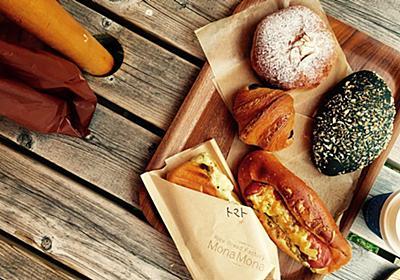 体に優しくて美味しい仙台米粉パン専門店monamona河原町 | めぐりの