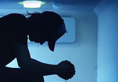 三田佳子の次男4度目の逮捕…知っておきたいゼロからわかる薬物依存(原田 隆之)   現代ビジネス   講談社(1/4)