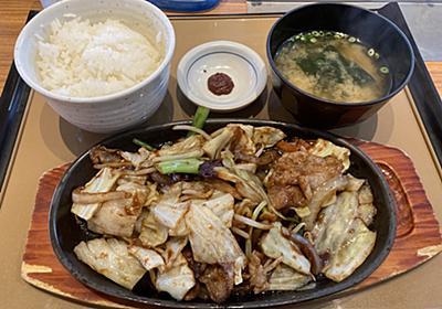 やよい軒「牛カルビ味噌炒め定食」~「お替りロボ」と「茶漬だし」にビックリ! - 60歳からの節約ライフ(プチ贅沢)