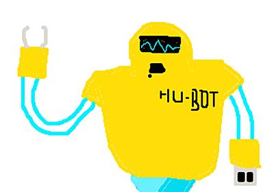 開発のお手伝いボット Hubot で定期処理を自動化しよう! | KRAY Inc