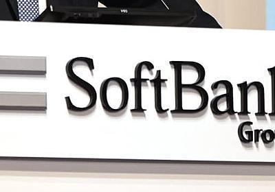 ソフトバンクG、400億円申告漏れ 東京国税局指摘  :日本経済新聞