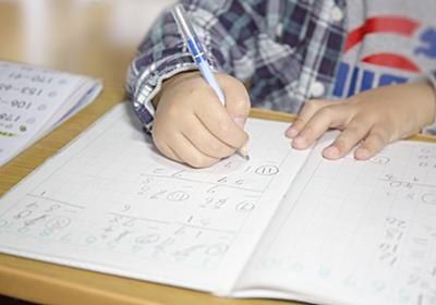 小学校入学の「くだらなすぎる作業」に言いたいのだが・・・ - ネオニートで行こう!