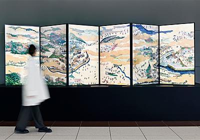 500人以上の武士が同時に動く! 「関ケ原山水図屏風」をドット絵でアニメ化した芸術作品 | ギズモード・ジャパン