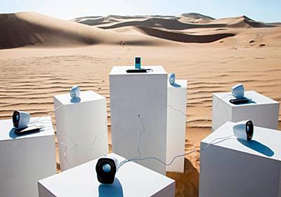 CNN.co.jp : TOTOのヒット曲「アフリカ」、「永遠に」流すアート作品 ナミビアの砂漠に