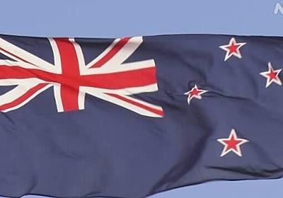 ニュージーランドで経路不明の感染者 再び制限強化へ | NHKニュース