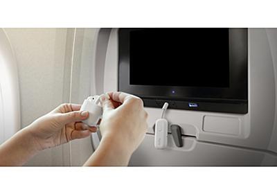 AirPodsにオーディオ飛ばせるトランスミッター、Apple Storeで販売 - ITmedia NEWS
