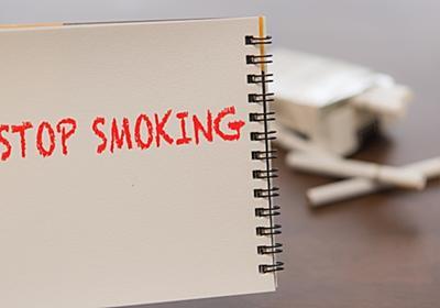 10月10日 血管を鍛えれば超健康になる本紹介  禁煙したら太ってしまったのですが…というお悩み - マムのおうちごはん