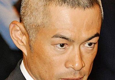 イチロー氏が4度目の国民栄誉賞辞退か 安倍首相は相当ショックとも - ライブドアニュース