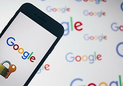 Googleが「特定のキーワードで検索したユーザー」の情報を警察に流していたことが判明 - GIGAZINE